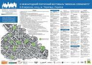 map 2013 cmyk