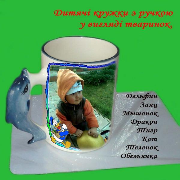 foto chashka 2