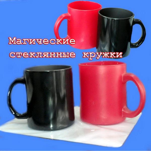 foto chashka 2012 1