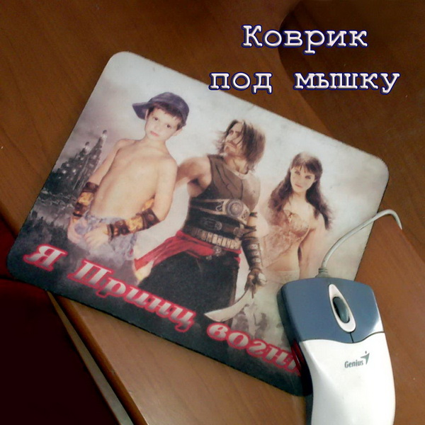 foto chashka 2012 3