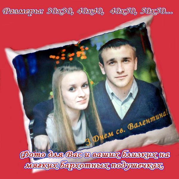 foto chashka 4