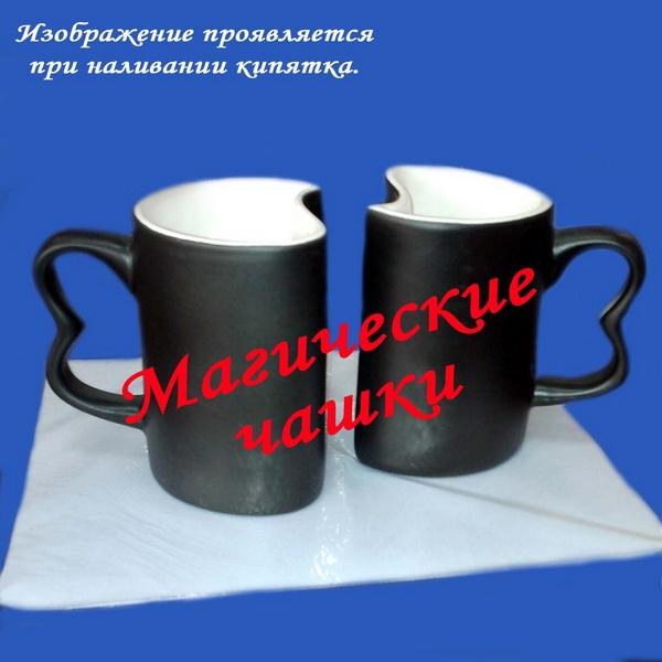foto chashka 5